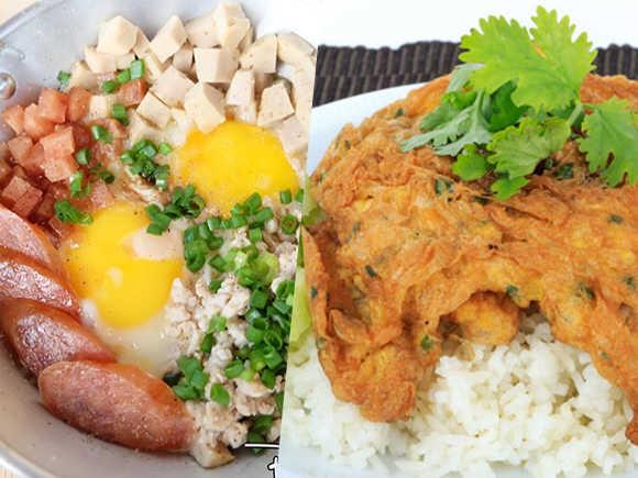 อาหารเช้าเมนูที่แสนทำง่ายและมีประโยชน์