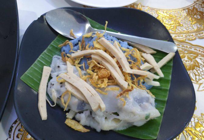 ยายต๊ามอาหารเวียดนาม มนต์เสน่ห์ของวิถีชุมชนเวียดนามอำเภออรัญประเทศ จังหวัดสระแก้ว (สระแก้วต้องแว๊ะ EP1)