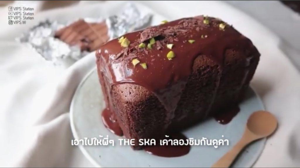 เค้กช็อคโกแลตคาสเทลล่า 1