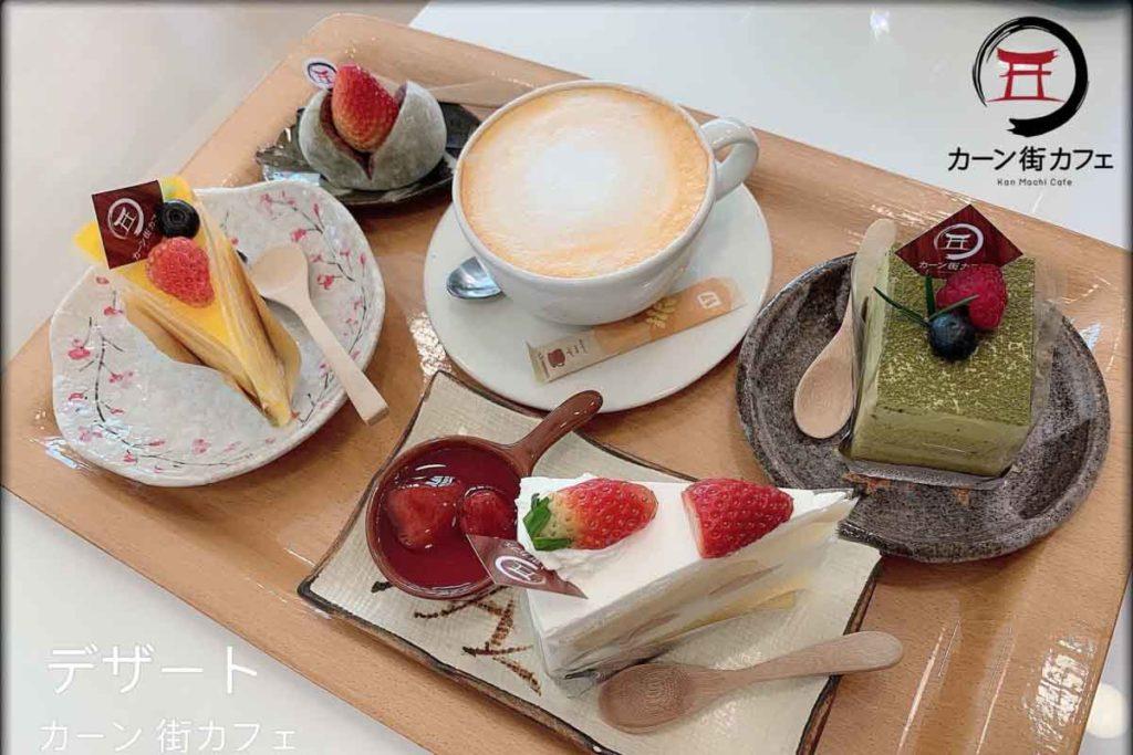 Kan Machi Café