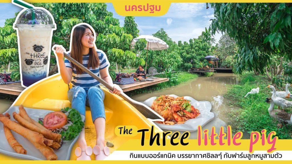 The Three Little Pigs Farm