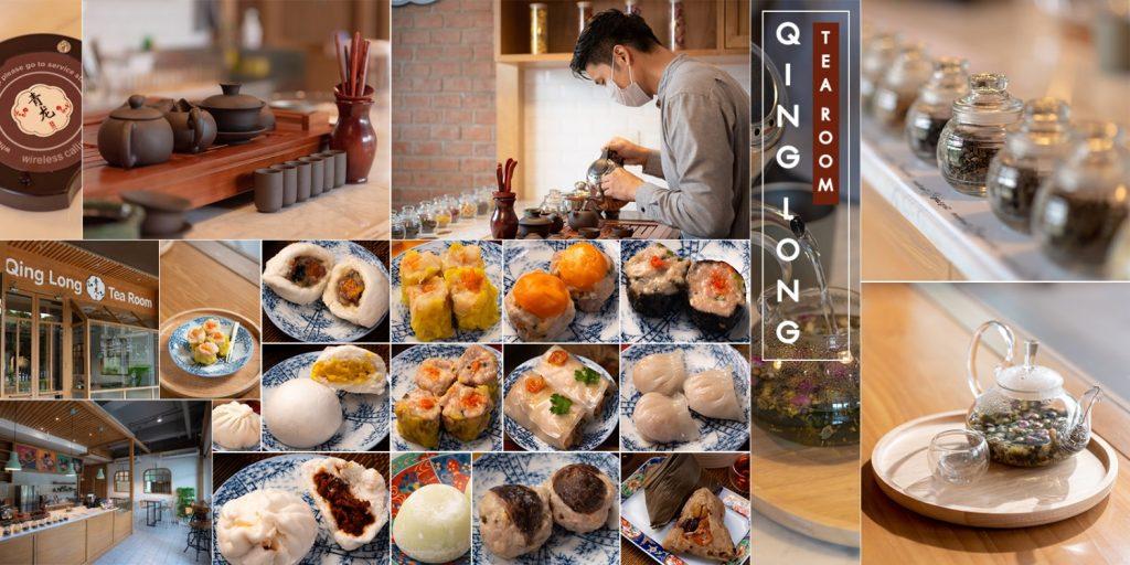Quinglong Tea Room
