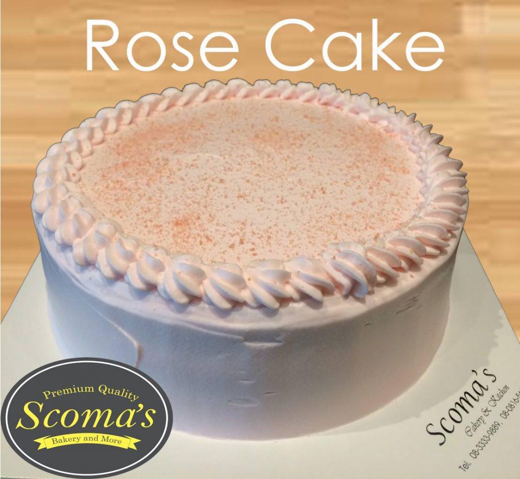 ร้าน Scoma's ก็คือ เค้กมะพร้าวอ่อน