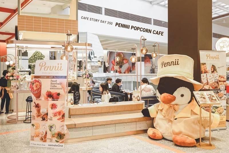ร้าน Pennii Popcorn Cafe